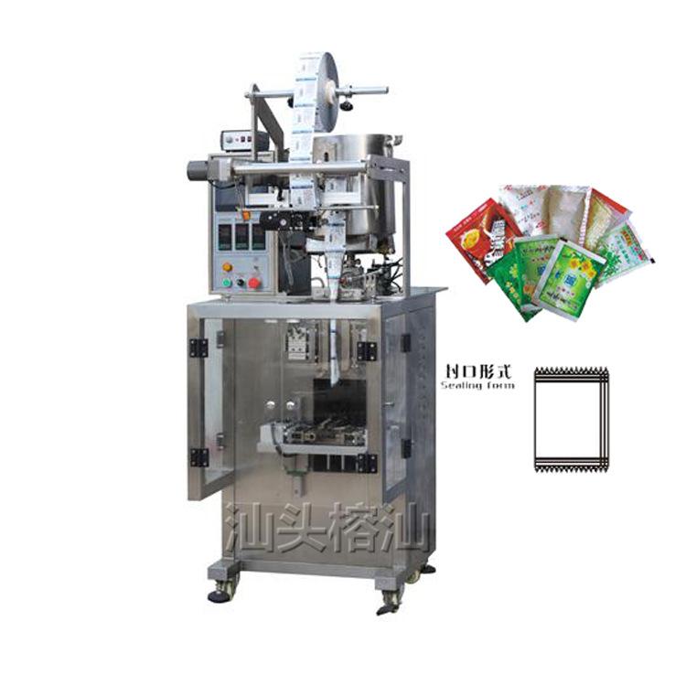 供应全自动液体 半流体三边封立式自动包装机 三边封包装机