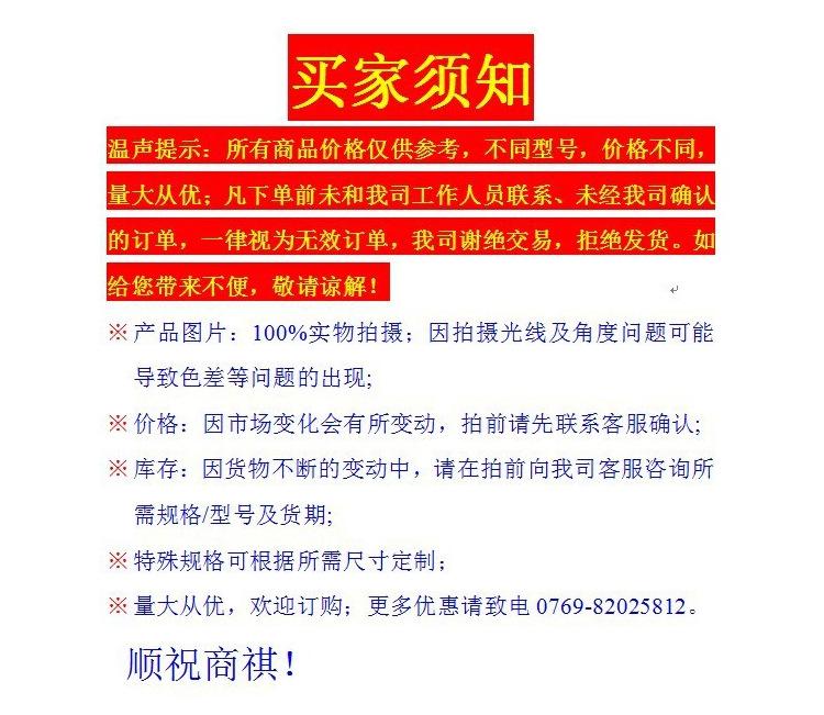 爆款AA210台湾汉钟螺杆空压机轴封 优价批发