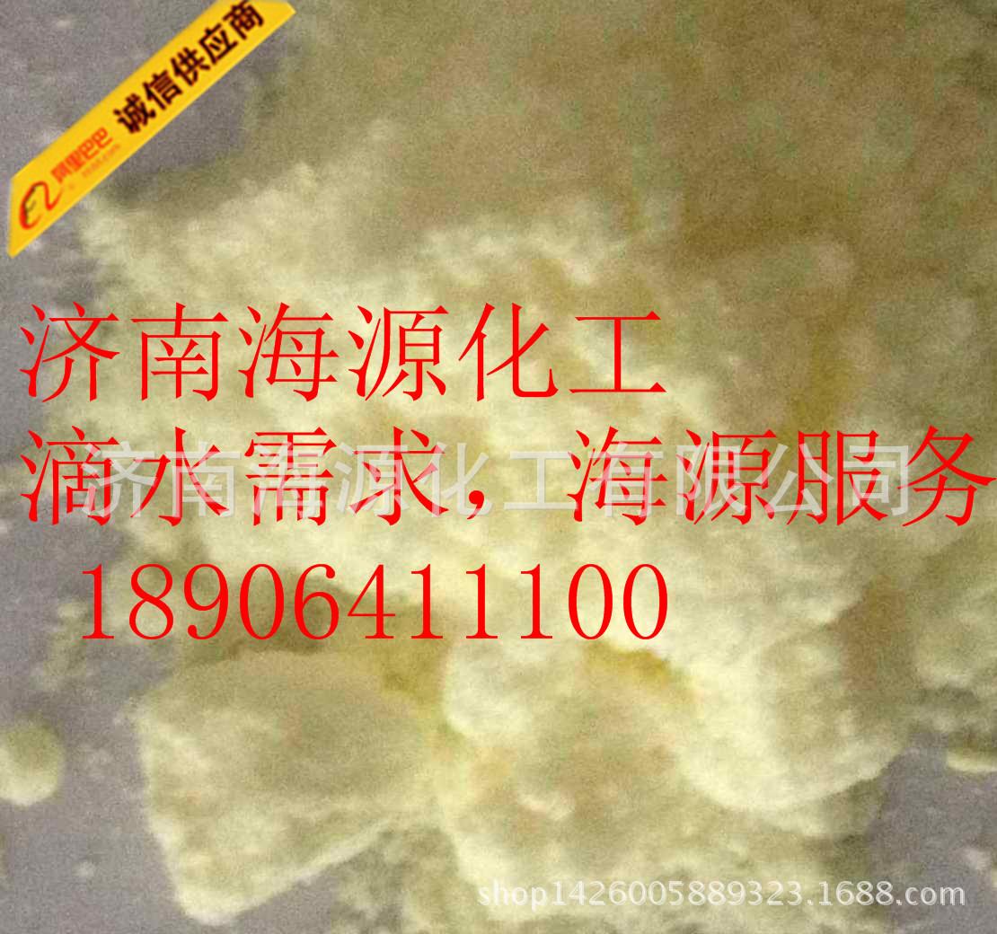 开抢吧兄弟紫外线吸收剂UV-531 丙纶纤维专用抗氧化防老吸收剂531