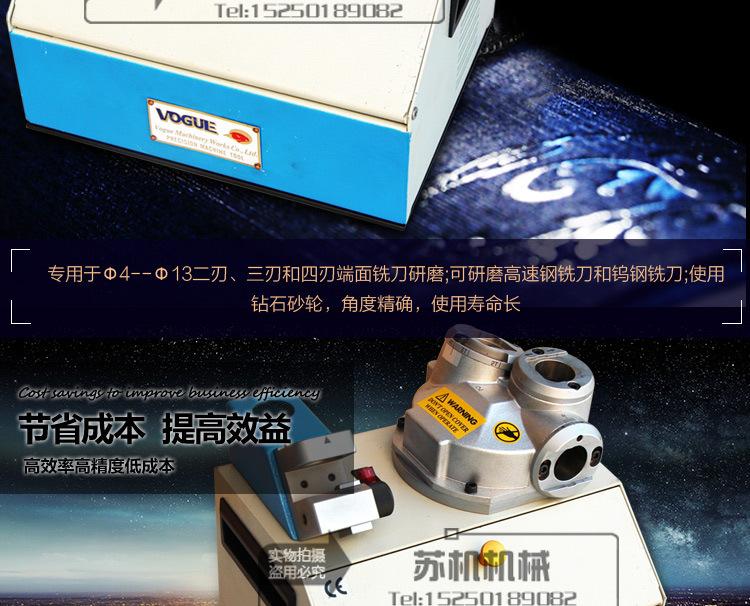 YP-313銑刀研磨機_03