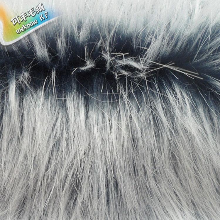 【厂家订做】供应大毛皮长毛绒 仿动物毛皮 毛尖染色假毛