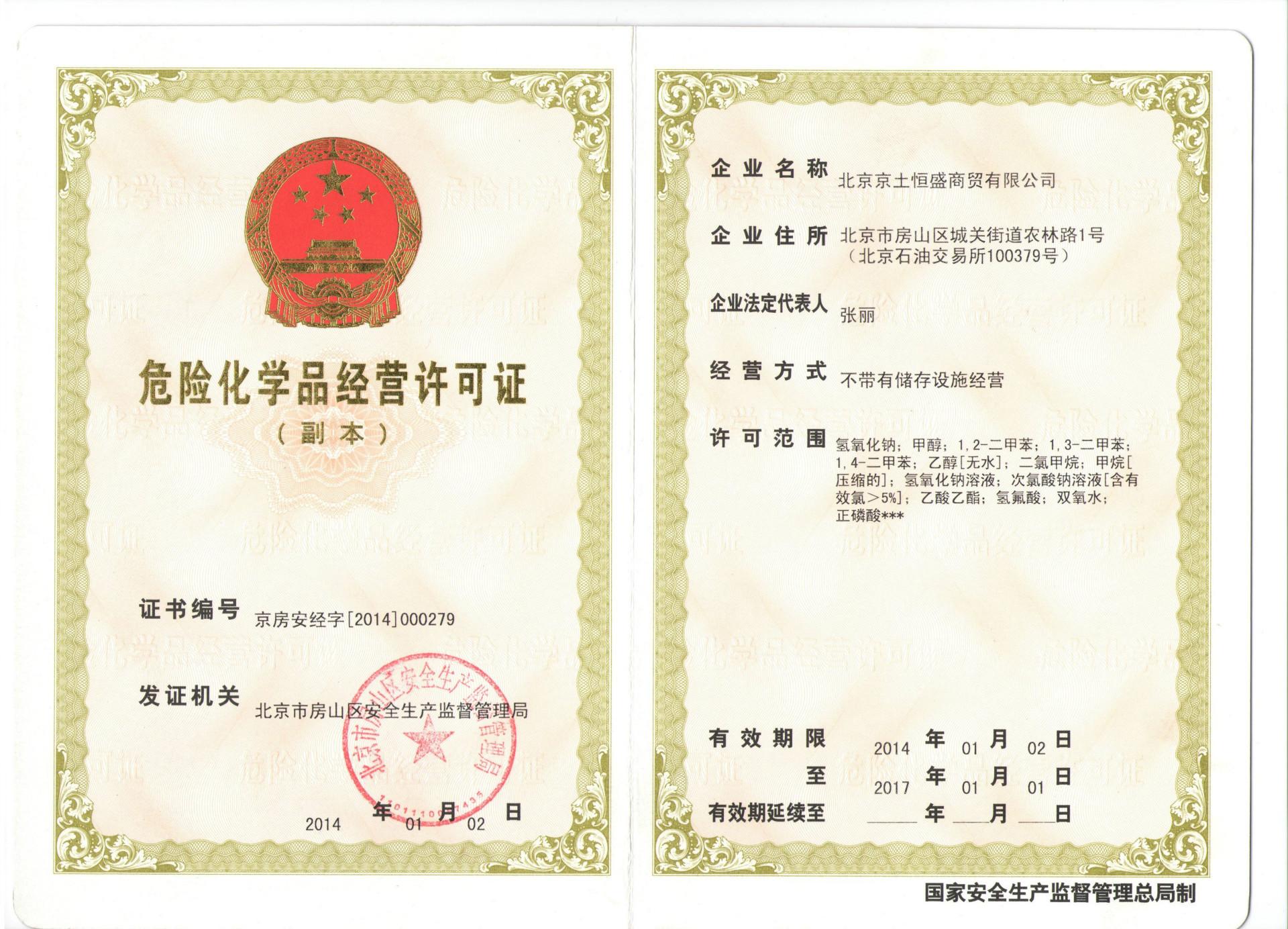 二乙胺 AR/500ml化学试剂 分析纯 优级纯【厂家直销】