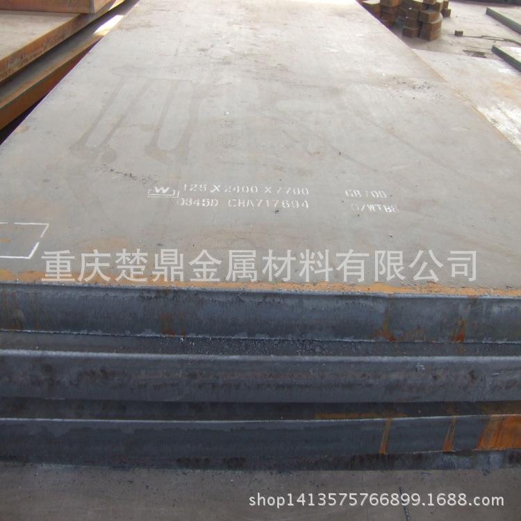 生产厂家生产各种厚度各种规格 桥梁板 z向板 高强度板材