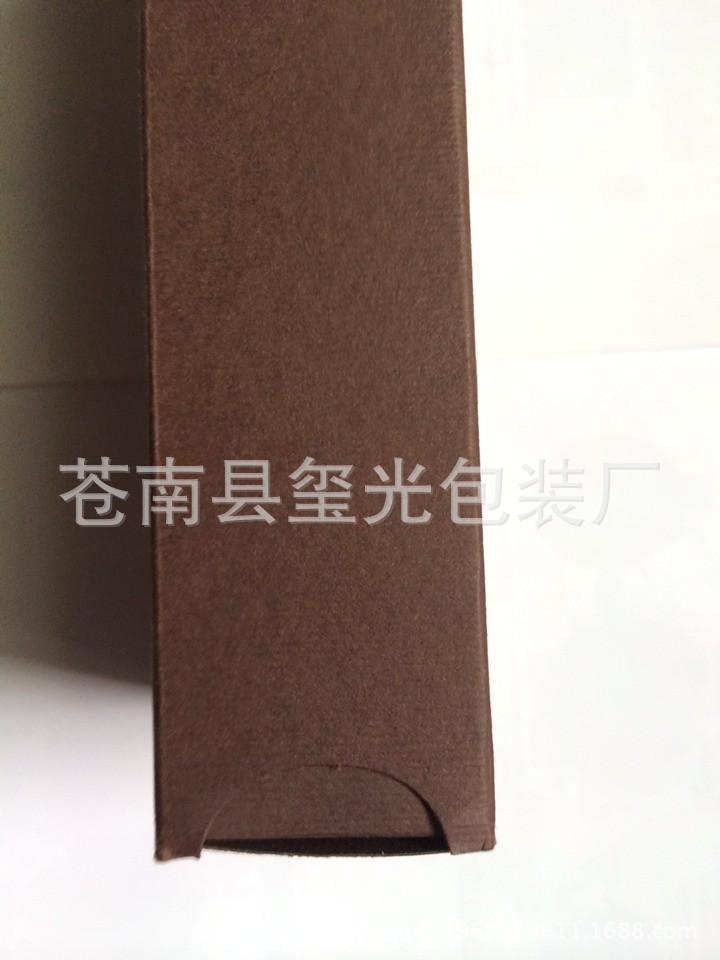 生日礼盒 长方形 礼品盒 围巾盒节日礼物包装盒 礼盒 生产厂家图片_9