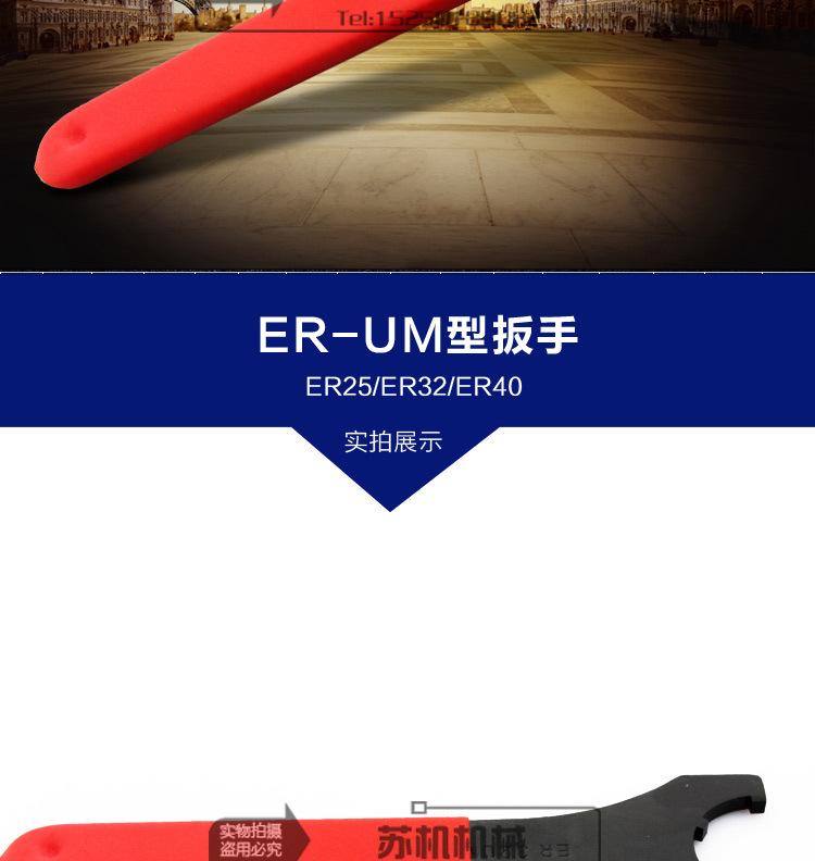 ERUM型刀柄_02