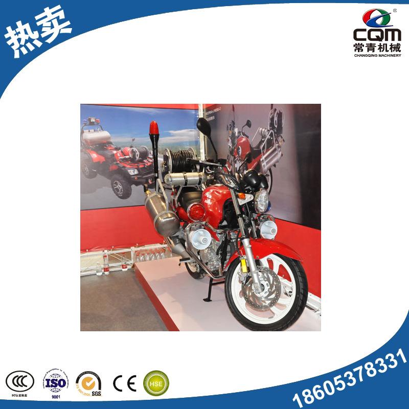 消防摩托车14