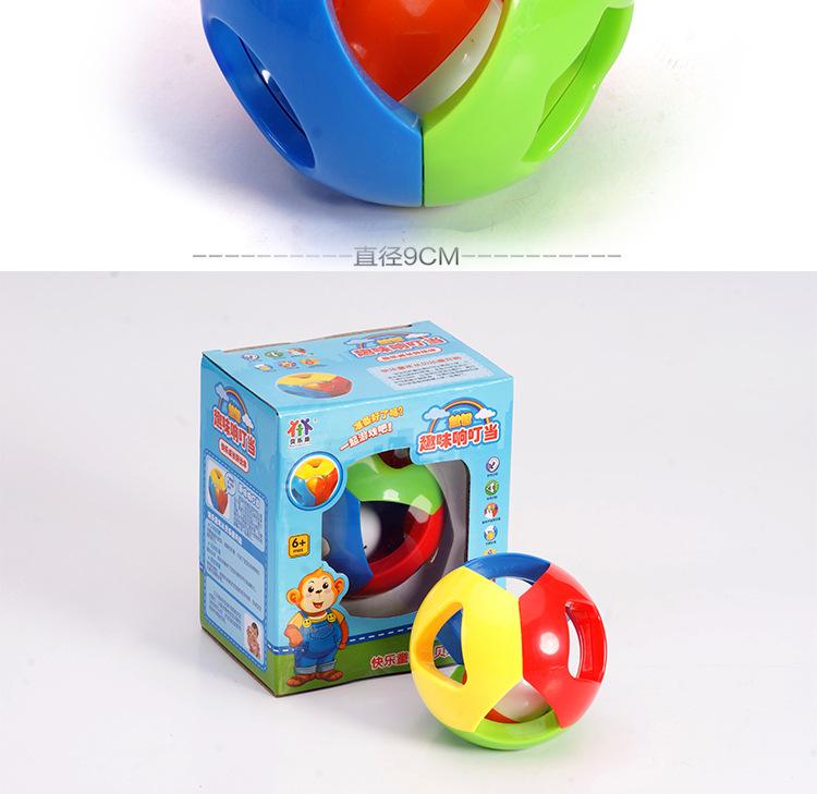 婴儿宝宝玩具