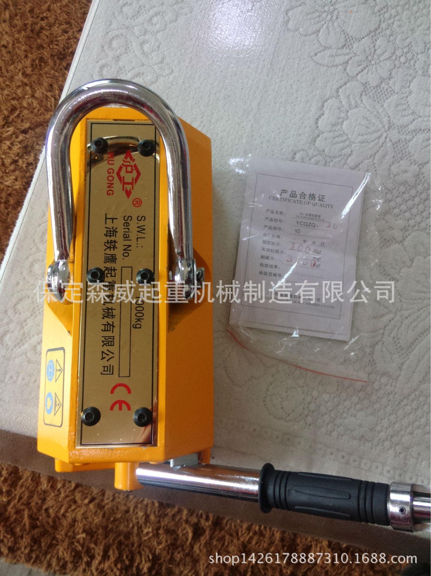 永磁起重吸盘-吸取重物的吊具 起重吸盘厂家直销 价格优惠