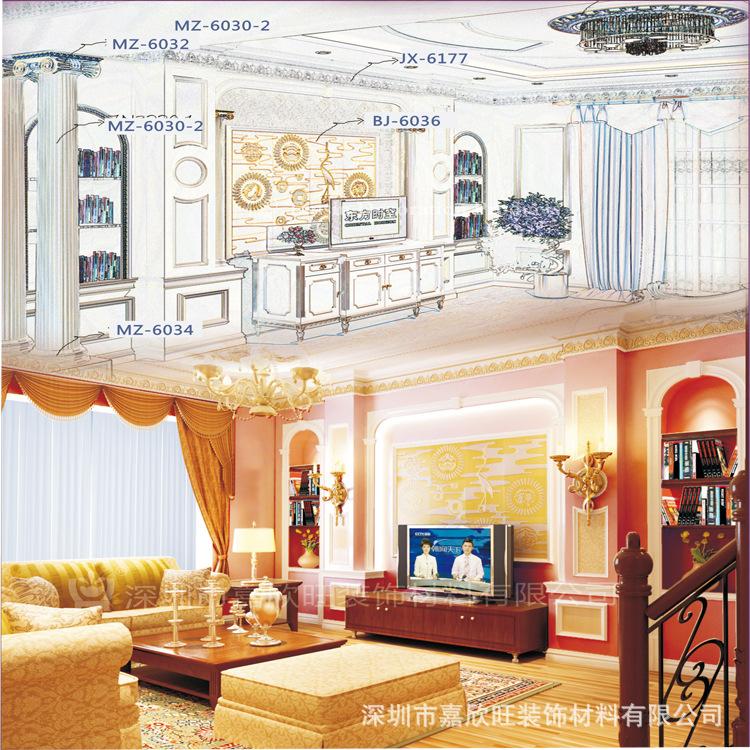 精品欧式pu门套装饰线条圆弧形天花吊顶装饰框线弧形