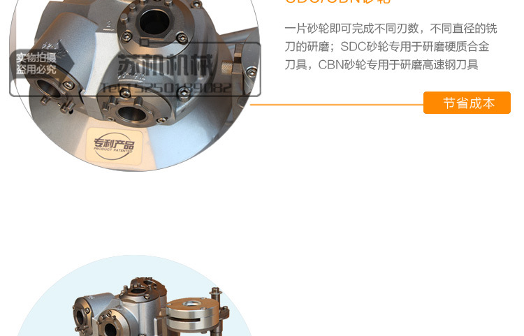 ERM-32铣刀研磨机_10