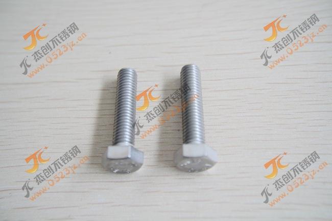 不锈钢螺栓标准:GB5783