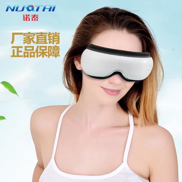 诺泰新品无线折叠眼部按摩器眼保仪音乐电动按摩眼睛护眼仪眼保姆