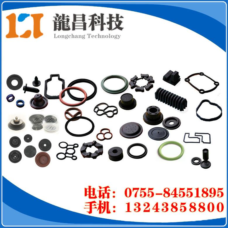 耐老化橡胶制品那家便宜代工韶关密封圈生产厂家