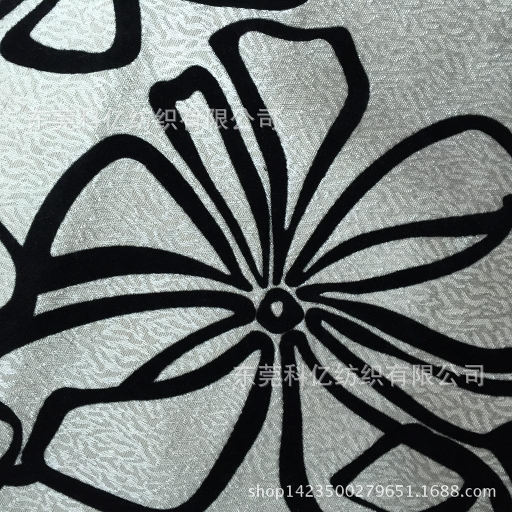 植绒印花 植绒压花 沙发底单面植绒布 可订做新花型 绒上绒