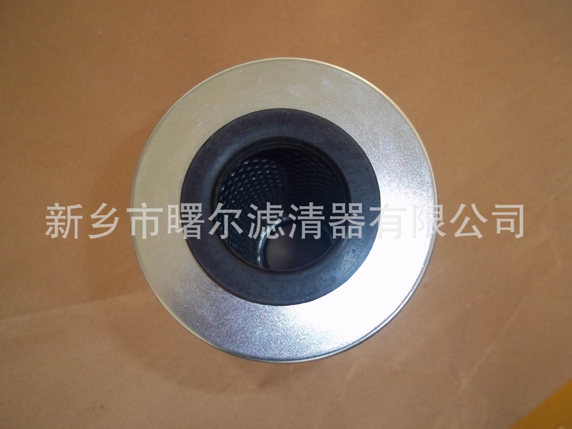 新乡曙尔厂家直销HYDAC贺德克0030D010BH3HC型号齐全批发零售