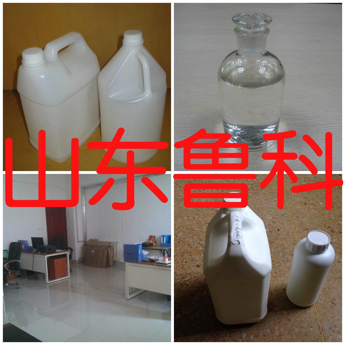 茉莉香精 年产量大 专业生产茉莉香精 畅销全国 山东鲁科