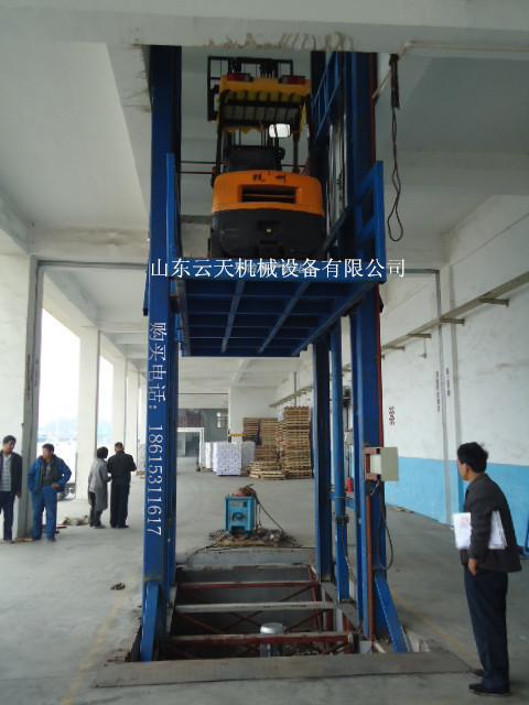 升降机/升降货梯/液压升降平台/轨道式升降平台/家用电梯/传菜机