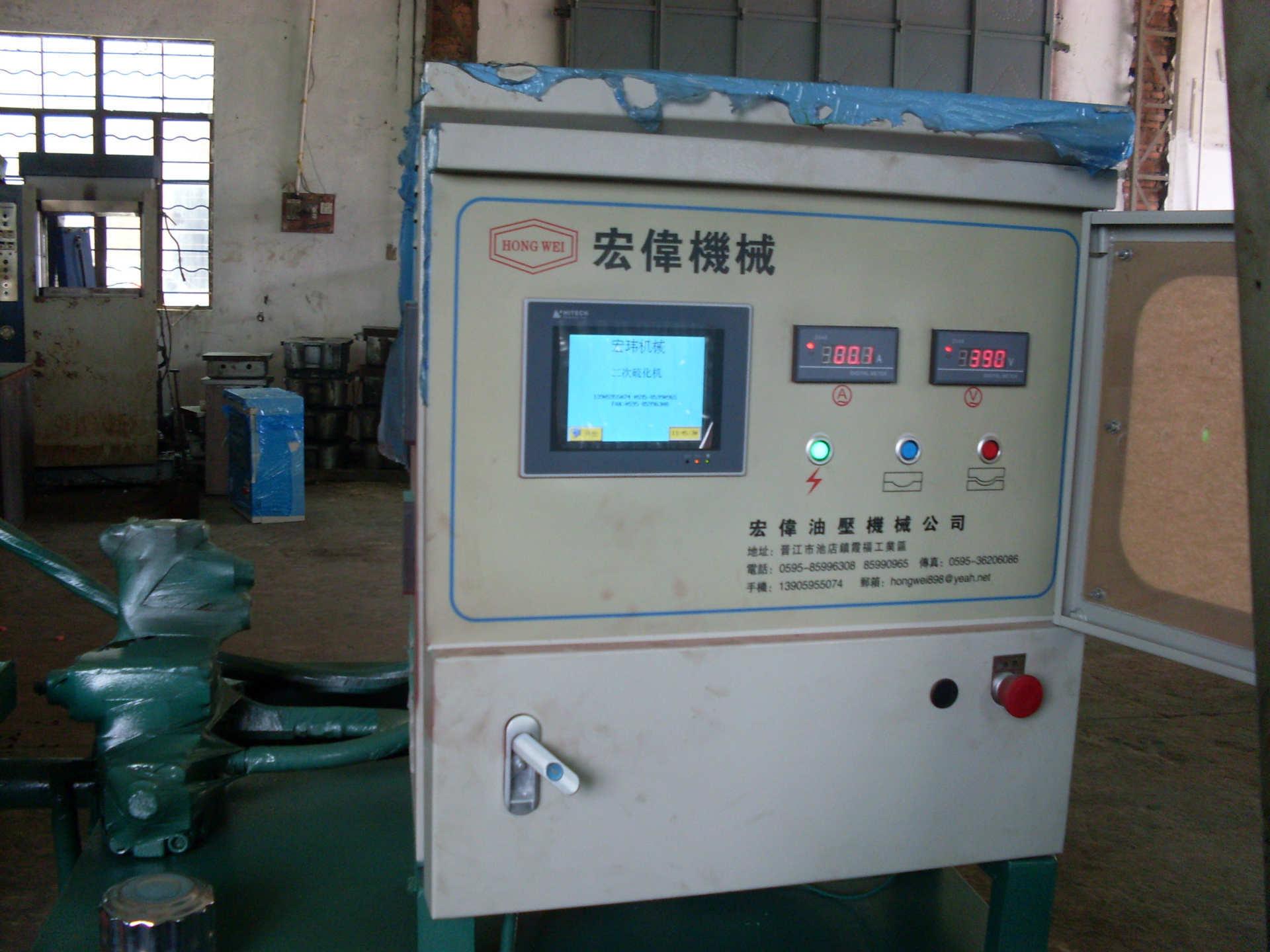 二次MD中底成型油壓機 冷熱分開成型 冰水冷卻 高產量