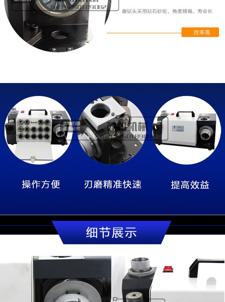 SJ-30钻头研磨机_13