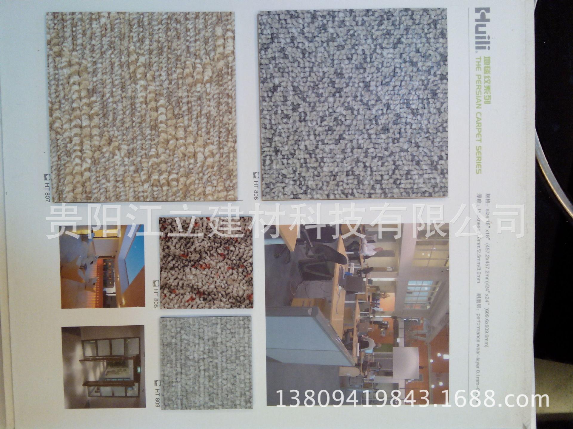 IMG_20140221_161534