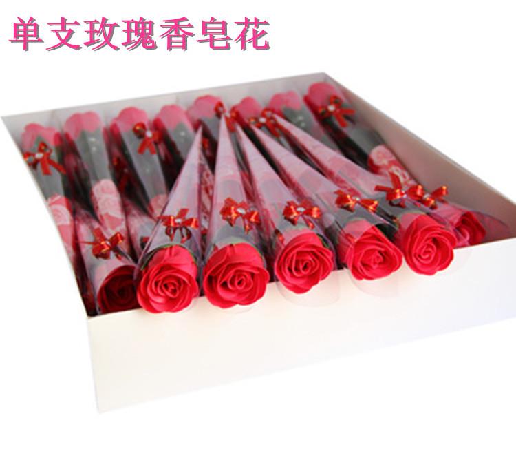 520支玫瑰图案