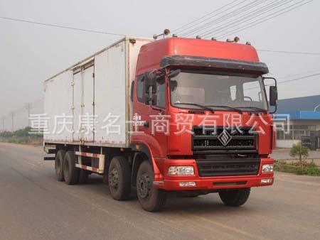 精功厢式运输车ZJZ5240XXYDPT7AZ3的图片2