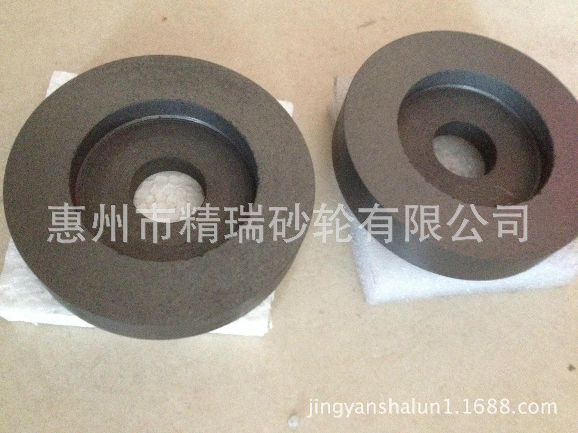 冲子机研磨砂轮,单面凹石墨镜面抛光轮,冲子研磨机配套用