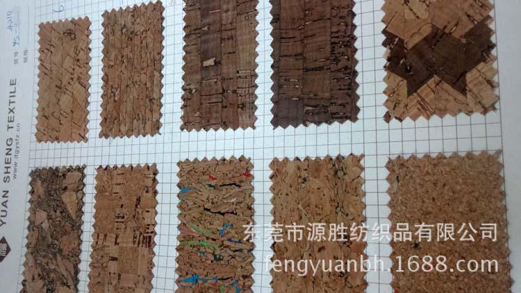 厂家直销 现货 天然真木皮革 环保真软木纹 鞋材箱包手袋面