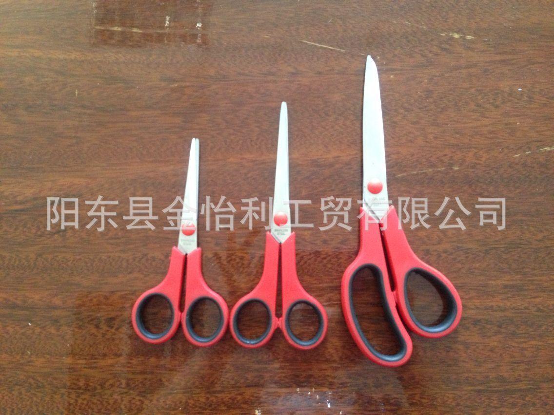 3件套橡塑剪 3件套裁缝剪 3件套文用剪 3件套办公剪