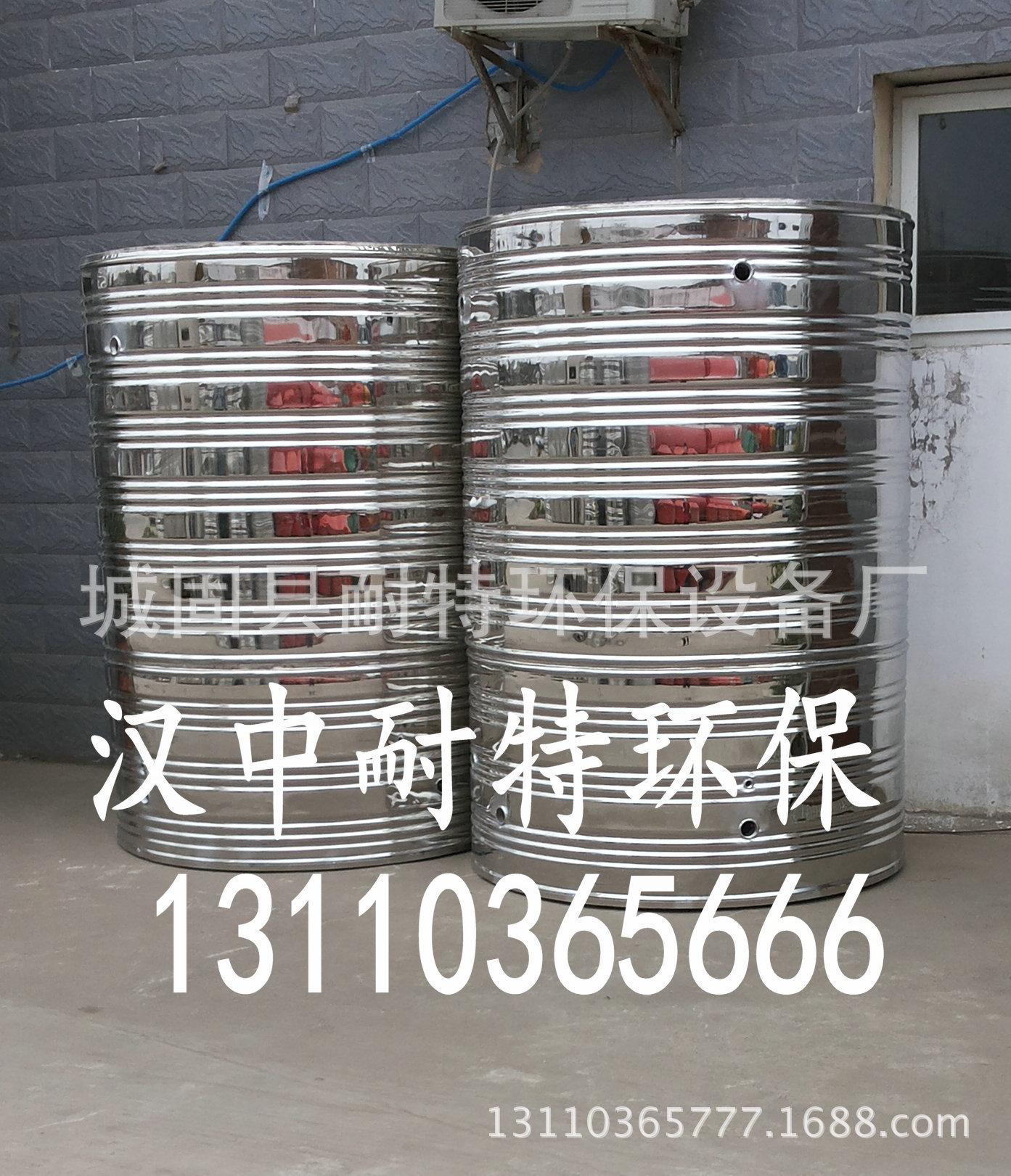 不锈钢保温水箱 不锈钢保温水箱最新批发价格8T 汉中耐特 阿里巴巴