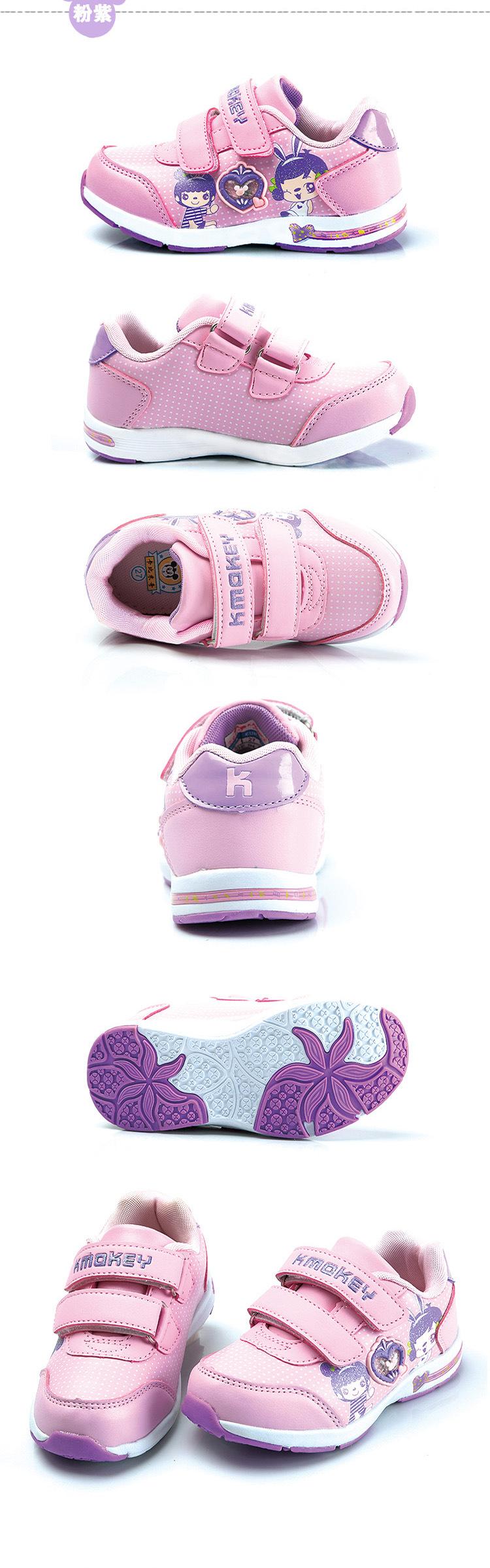 【2015新款时尚百搭女款儿童鞋宝宝鞋休闲透气运动