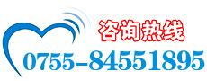 贴牌深圳联系电话