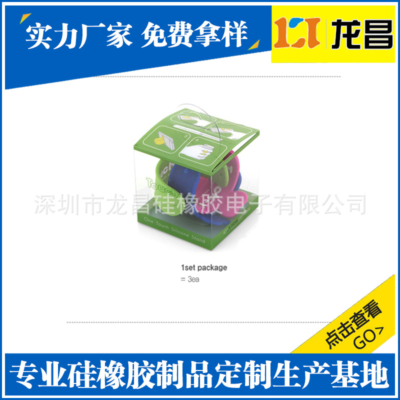 生产贴牌宁夏懒人手机支架制造厂家产品展示