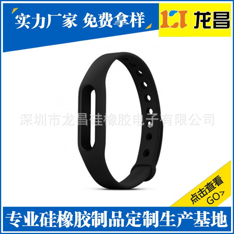 深圳手表腕带厂家电话_OEM贴牌硅胶广告腕带手表价格便宜