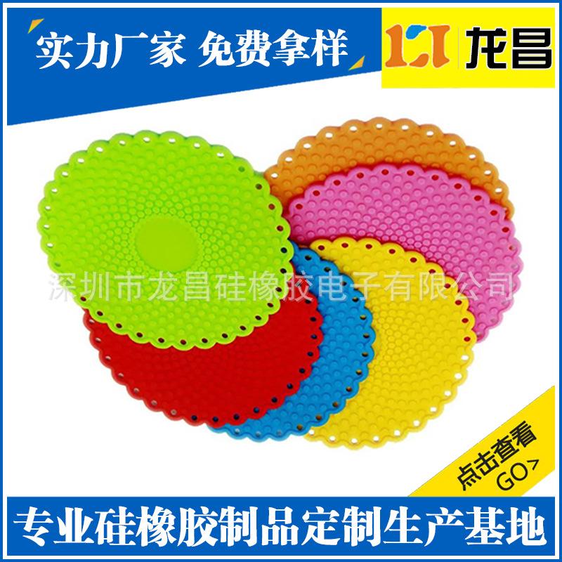 来样订做环保卡通硅胶防滑垫排名东莞大朗硅胶隔热垫厂家订做