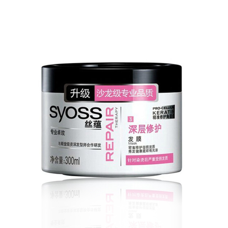 Syoss/丝蕴深层修护<span style='color:red;padding:0px;'>发</span><span style='color:red;padding:0px;'>膜</span>300ml 免蒸护<span style='color:red;padding:0px;'>发</span><span style='color:red;padding:0px;'>倒</span><span style='color:red;padding:0px;'>膜</span>烫染受损<span style='color:red;padding:0px;'>发</span>波克斗地主赢话费质正品批发