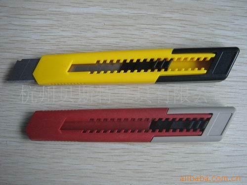 供应进口国产美工刀 墙纸刀(B)