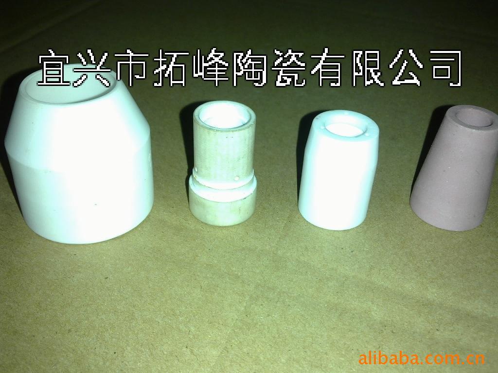 供应 氩弧焊陶瓷喷咀