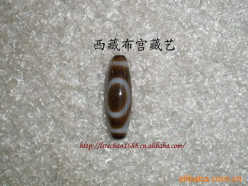 真品饰品混批至纯西藏一眼天珠12*30mm 图片